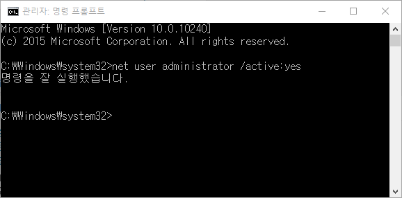 admin_active
