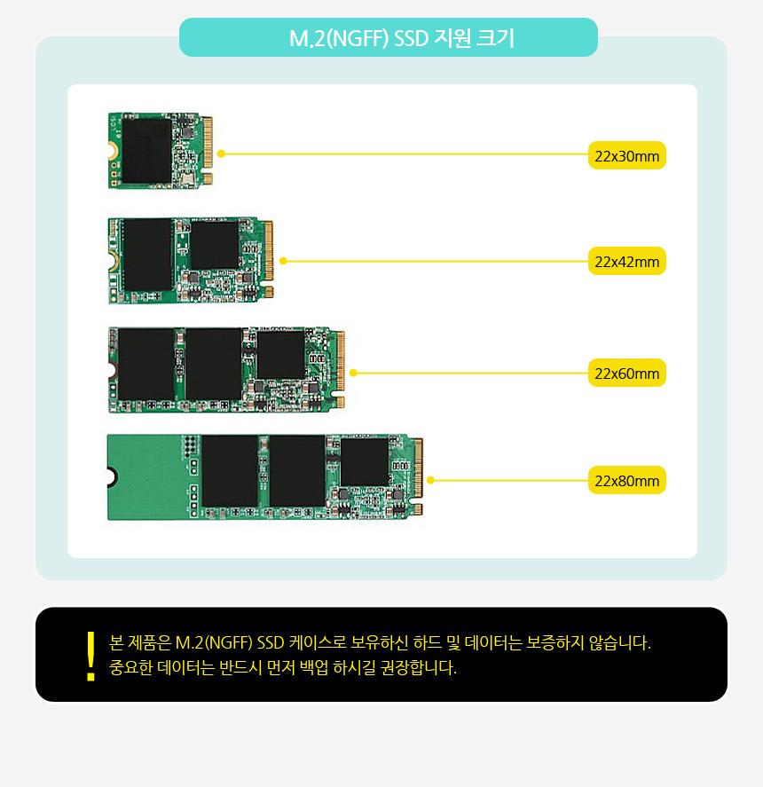 NX-U31M2_04.jpg
