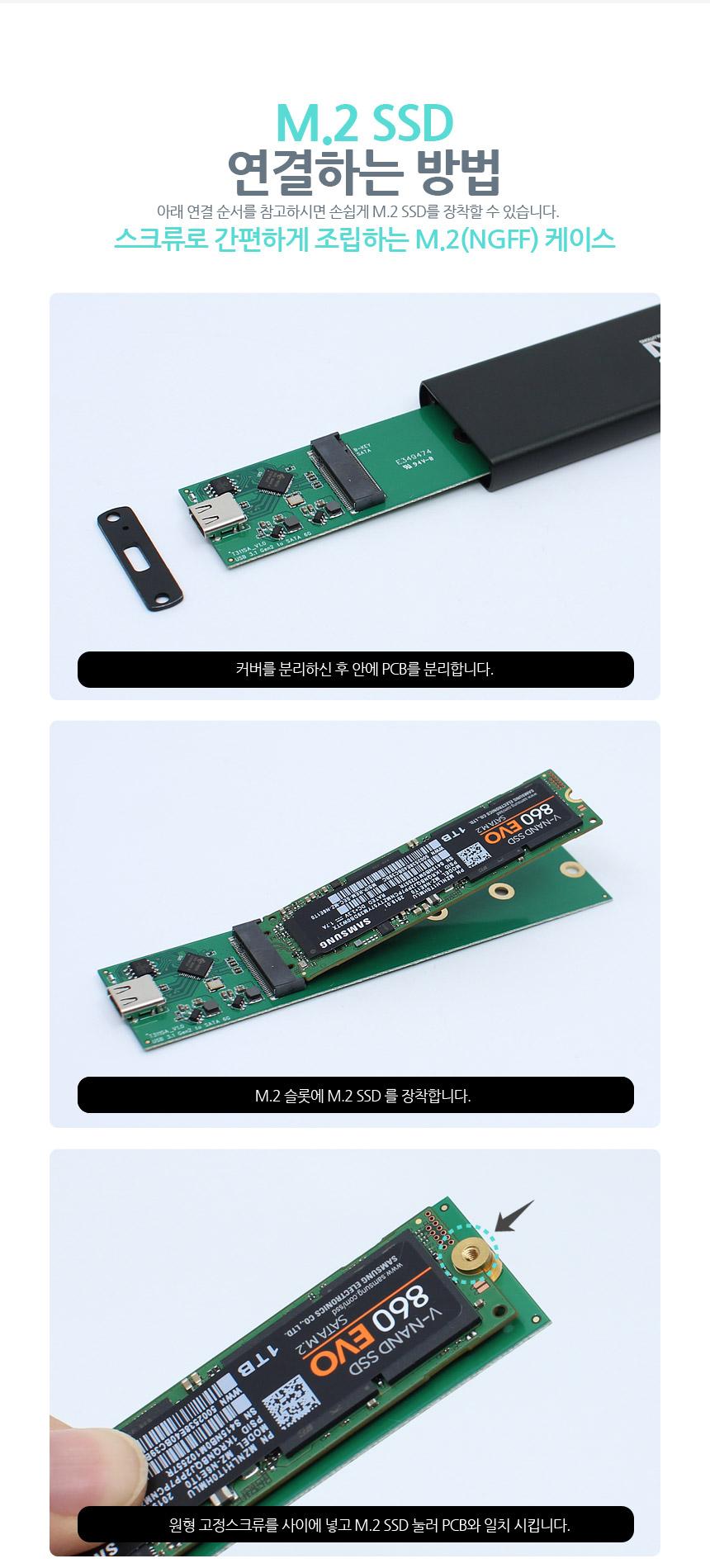 NX-U31M2_05.jpg