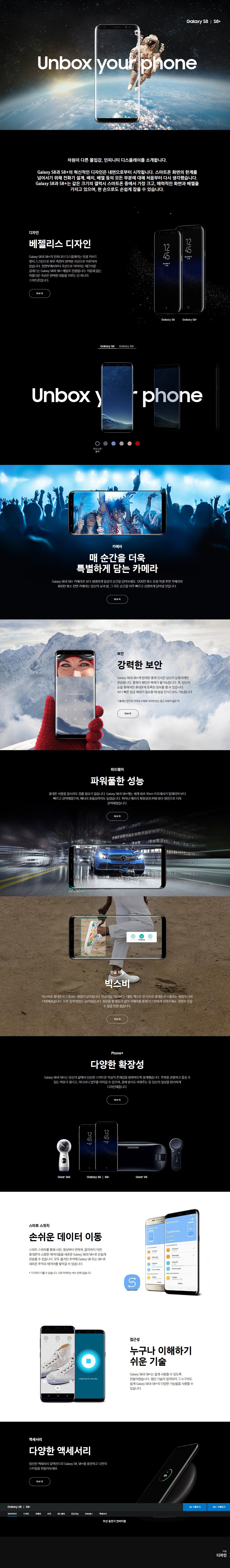 Screenshot_2018-12-30 Samsung Galaxy S8 S8+.jpg