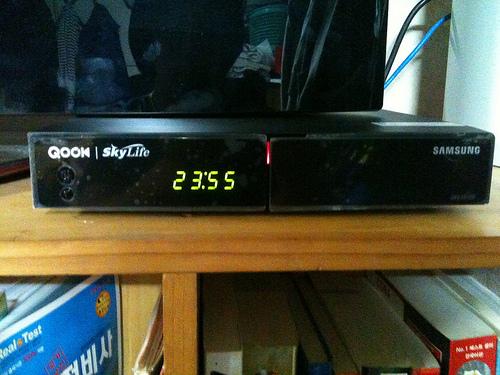 쿡티비스카이라이프 셋톱박스 DSB-5010N