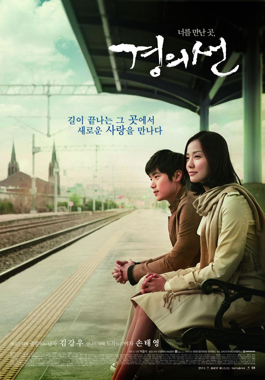 감독 |박흥식  출연 | 김강우(김만수), 손태영(이한나)...