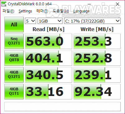 15U780-crystaldisk-speed.jpg