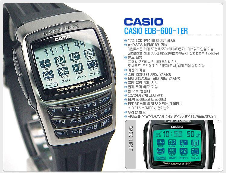 EDB-600-1ER_01.jpg